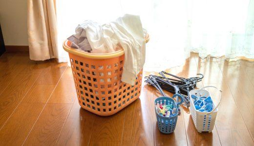 家事や掃除を「平日と休日」でルーティン化するやり方とは?