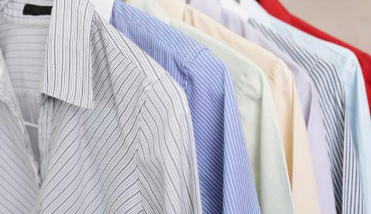 共働き家庭っていつ洗濯すべき?ベストな時間帯や時短方法などをご紹介