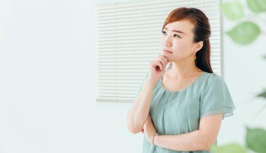 妻である私の家事ができない・後回しする癖を直すための対処法