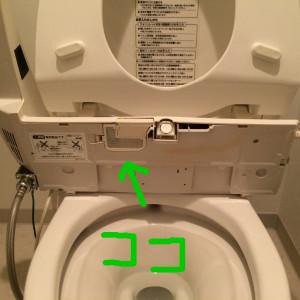 トイレ便座のフィルター