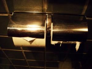 トイレのペーパーホルダー-300x225