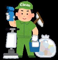 清掃員との違い